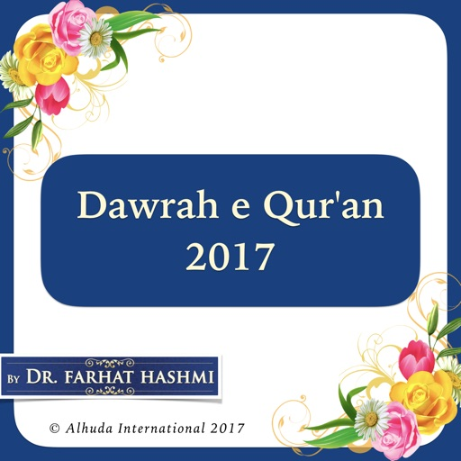 Cover image of Dawrah e Qur'an 2017-Karachi