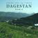 Dagestan (Remix) [feat. Timaro] - Sabine Kors