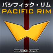 Pacific Rim Main Theme