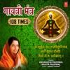 Gayatri Mantra 108 Times EP