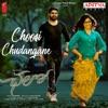 Choosi Chudangane From Chalo Single