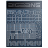Stand Up - EP - BIGBANG