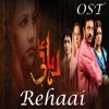 Rehaai From Rehaai Single