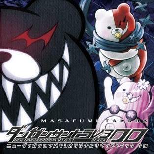 Danganronpa V3: Killing Harmony Original Soundtrack Black – Masafumi Takada