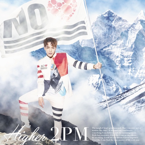 2PM – Higher (Jun. K Version) – EP