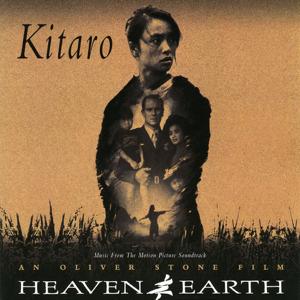 KITARO - Heaven & Earth (Motion Picture Soundtrack)