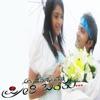 Anthu Inthu Preethi Banthu Original Motion Picture Soundtrack