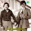 Aval Appaditthan (Original Motion Picture Soundtrack) - EP