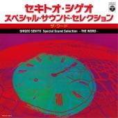 Shigeo Sekito - The Word 2
