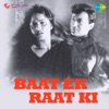 Baat Ek Raat Ki Original Motion Picture Soundtrack