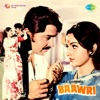Baawri Original Motion Picture Soundtrack