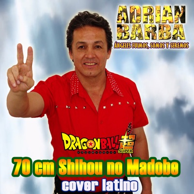 "70 cm Shihou no Madobe (From ""Dragon Ball Super"") [feat. omar1up] - Single - Adrián Barba"