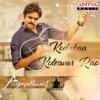 Kodakaa Koteswar Rao From Agnyaathavaasi Single