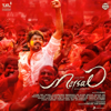 Mersal (Original Motion Picture Soundtrack) - EP - A. R. Rahman