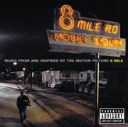 Lose Yourself - Eminem - Eminem