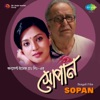 Sopan Original Motion Picture Soundtrack