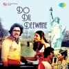 Do Dil Deewane Original Motion Picture Soundtrack