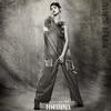 Needed Me (Dance Remix) - EP, Rihanna