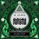 Mix n Blend, Narch & Beats Antique I Got ... (Beats Antique Remix) - Mix n Blend, Narch & Beats Antique