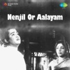 Nenjil or Aalayam (Original Motion Picture Soundtrack) - EP