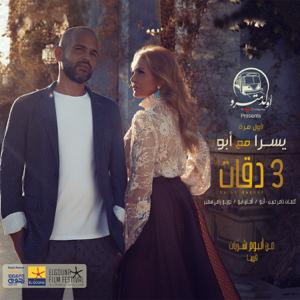 Abu - 3 Daqat feat. Yousra