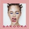 DaKooka - Выходи из воды сухим artwork