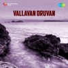 Vallavan Oruvan Original Motion Picture Soundtrack EP