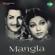 Mangla (Original Motion Picture Soundtrack) - M. D. Parthasarathi, B. K. Kalla & E. S. Shastri