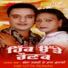 Bagga Safri & Raj Kumari - Hik Utte Ronak artwork