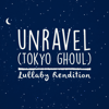 Unravel (Tokyo Ghoul) [Lullaby Rendition] - Lullaby Dreamers