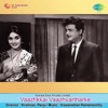Vaazhkkai Vaazhvartharke (Original Motion Picture Soundtrack)