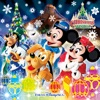 Tokyo DisneySea Christmas Wishes 2016 (Tokyo DisneySea 2016) ジャケット写真