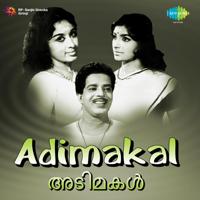 G. Devarajan - Adimakal (Original Motion Picture Soundtrack) artwork