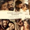 Chekka Chivantha Vaanam (Original Motion Picture Soundtrack) - A. R. Rahman
