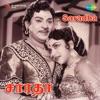 Saradha (Original Motion Picture Soundtrack)