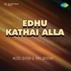 Edhu Kathai Alla (Original Motion Picture Soundtrack) - EP