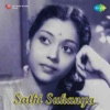 Sathi Sukanya Original Motion Picture Soundtrack EP