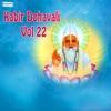 Kabir Dohavali Vol 22