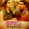 Marudhar Express Original Motion Picture Soundtrack