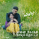 "Visiri (From ""Enai Noki Paayum Thota"") - Darbuka Siva, Sid Sriram & Shashaa Tirupati"