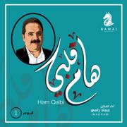 Ham Qalbi - Imad Rami - Imad Rami
