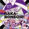 BAKA-BONSOIR! - Single