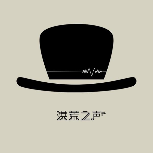 小V晨读 ▏公务员考试 公考 申论 面试