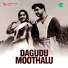 Dagudu Moothalu Original Motion Picture Soundtrack