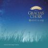Gracias Choir Songs of Korea - Gracias Choir & Orchestra