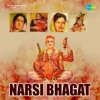Narsi Bhagat (Original Motion Picture Soundtrack)