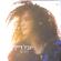 לילותיי - Yuval Dayan