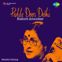 Kishori Amonkar & Raghunan Panshikar - Pedile Door Deshi artwork