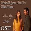 Bilal Khan - Mata E Jaan Hai Tu (From