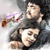 Pyar Ka Gol Gumbaz Original Motion Picture Soundtrack EP